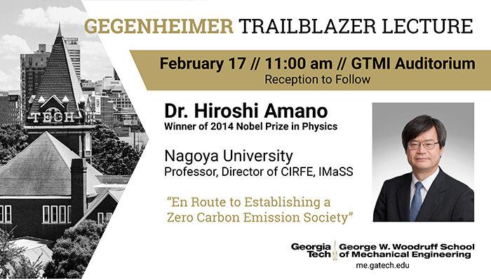Trailblazer Lecture Announcement